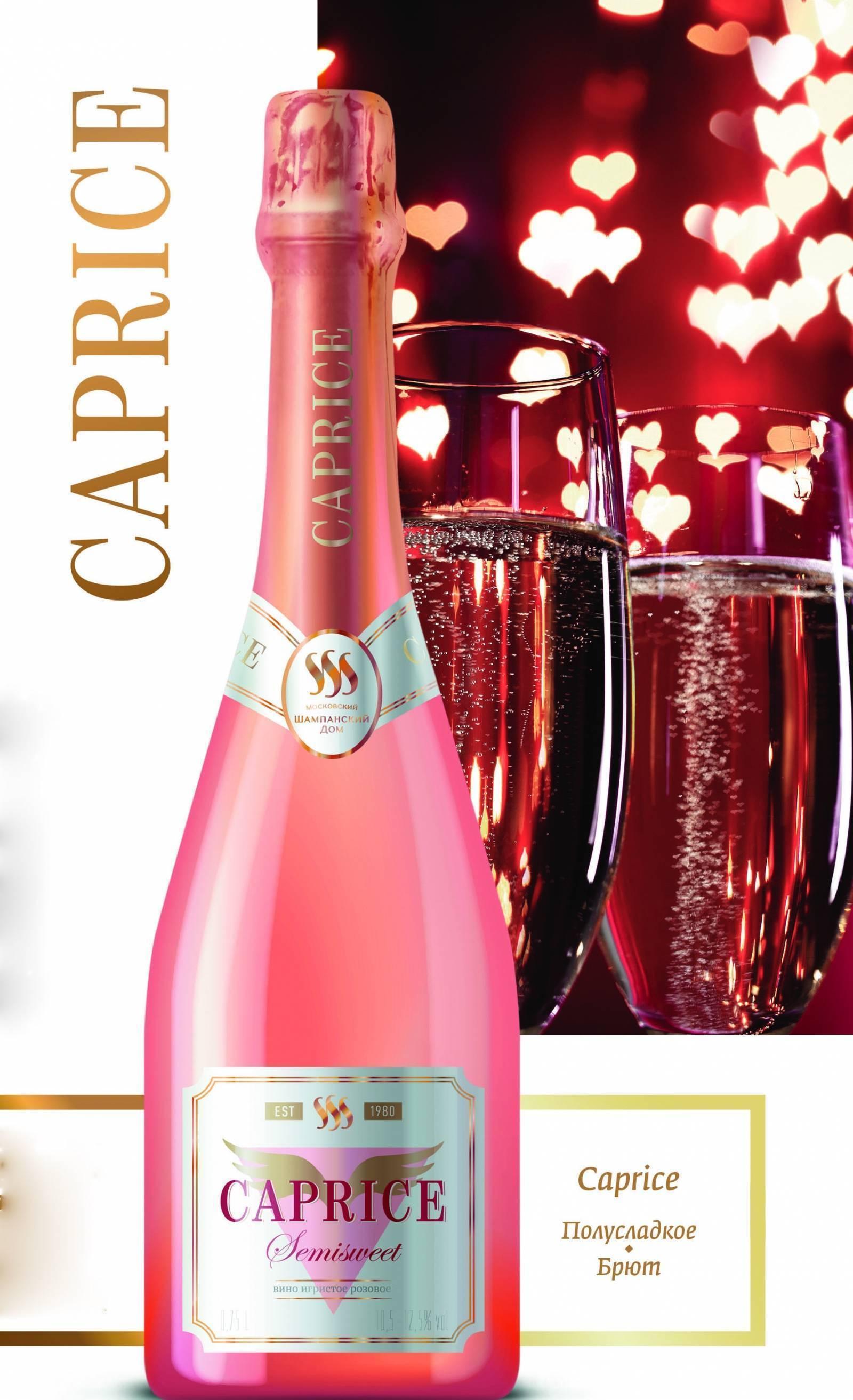 Чем отличается игристое вино от шампанского: сравнение свойств, отличие, разница. что лучше: шампанское или игристое вино? как выбрать хорошее шампанское?