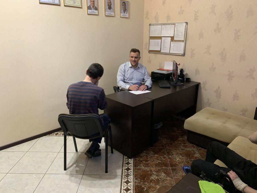 Лечение наркомании в Санкт-Петербурге: эффективные методы