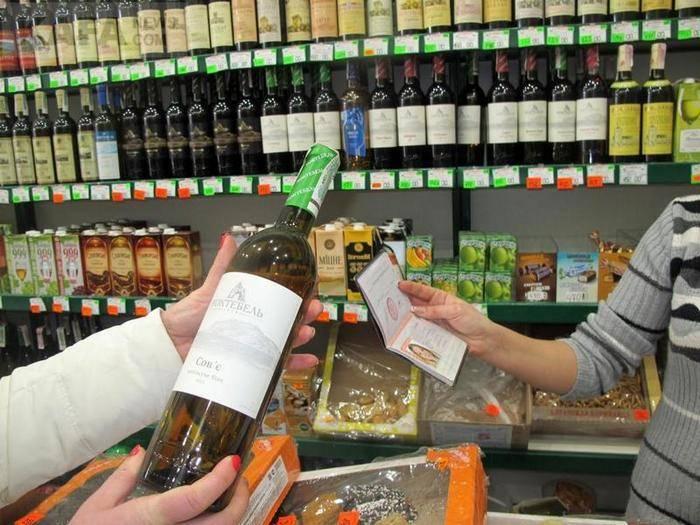 Со скольки лет можно купить алкоголь?