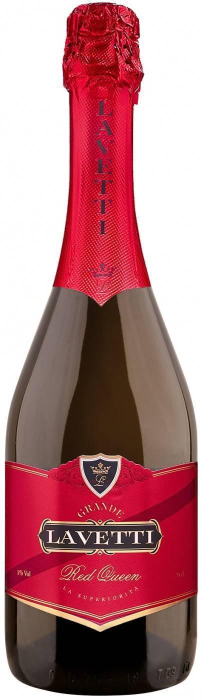 Шампанское лачетти: российский винный напиток с разнообразием вкусов