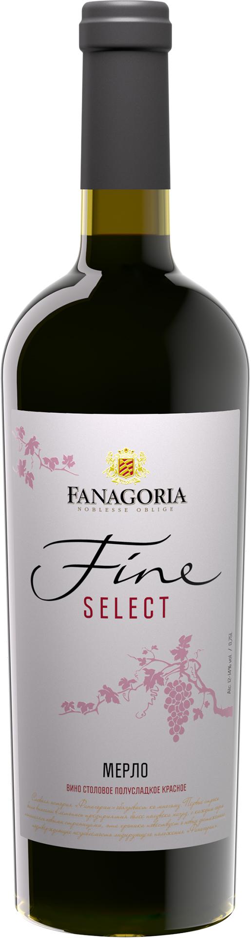 Вино фанагория – история происхождения коллекционного вина, виды. с чем подать вино фанагория.