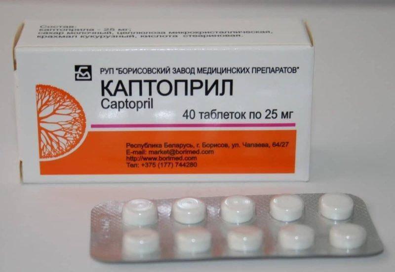 Передозировка Каптоприлом: последствия, сколько таблеток является опасной дозой