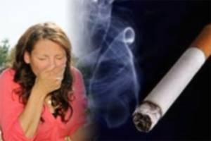 Аллергические проявления при курении сигарет