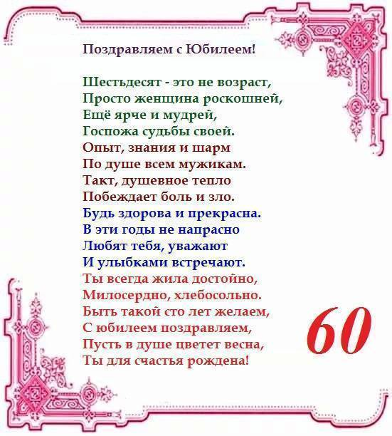 Тосты на день рождения родственников и друзей - сборник