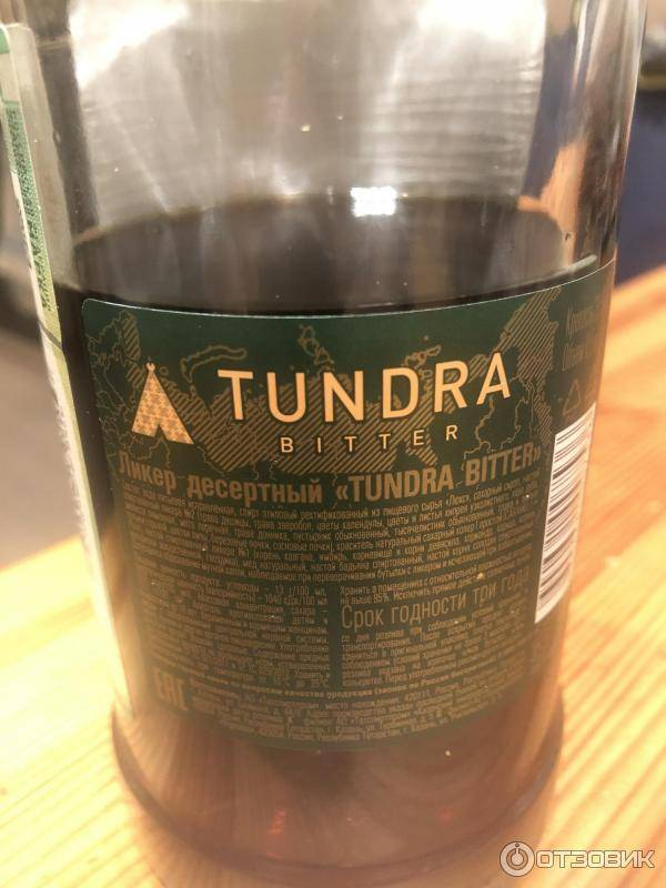 Обзор ликера тундра биттер tundra bitter