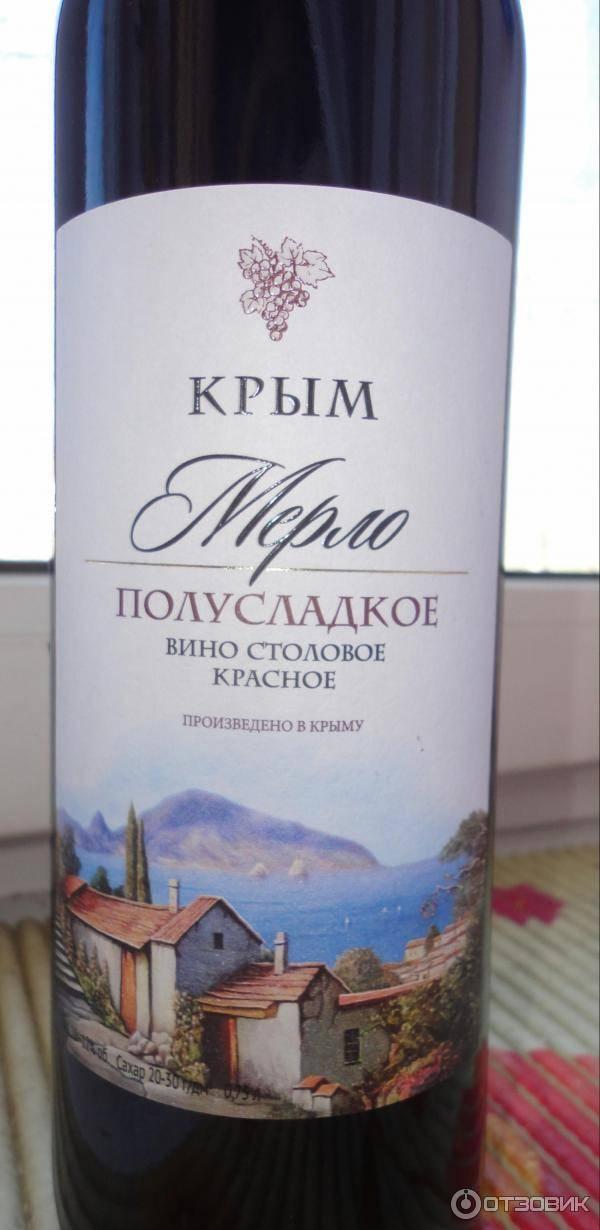 Как выбрать самое хорошее вино