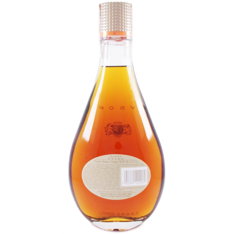 Коньяк отард: барон otard vsop, xo и другие разновидности cognac baron, особенности технологического процесса, правила употребления