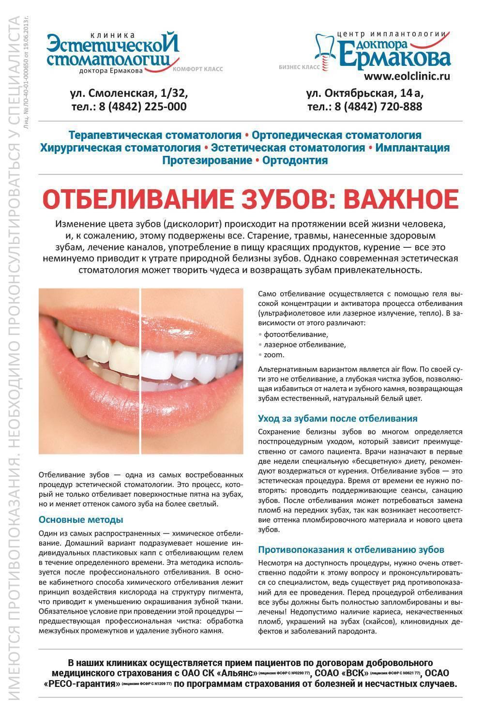 Почему после удаления зуба нельзя употреблять алкоголь