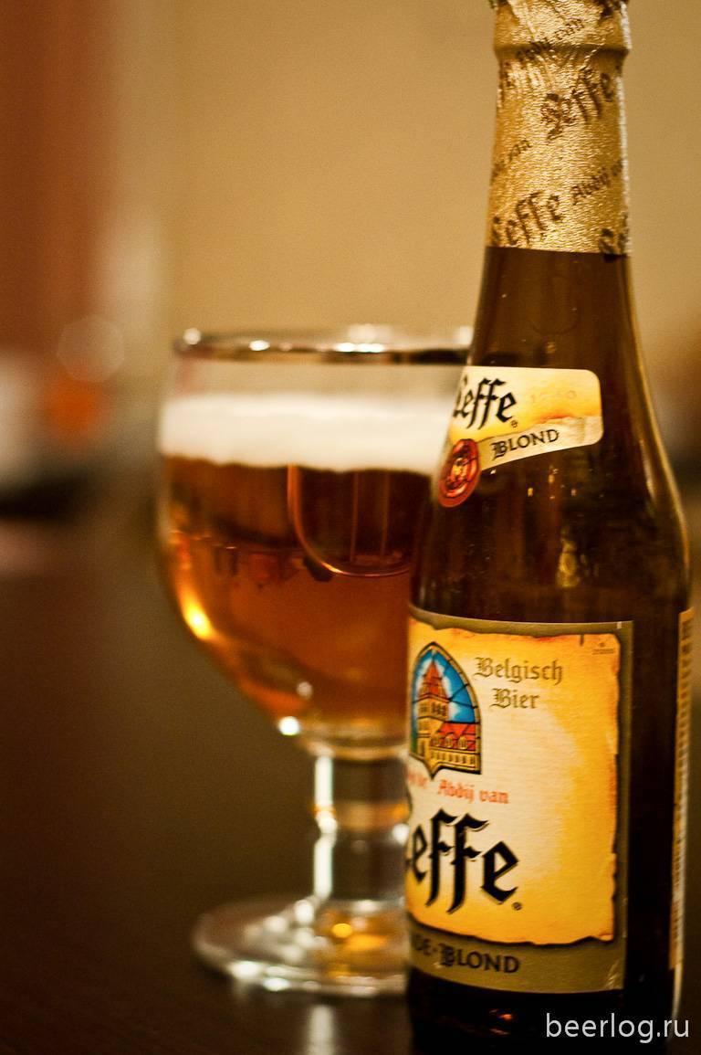 Обзор пива леффе