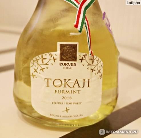 Венгерские вина – марки, особенности, отличия