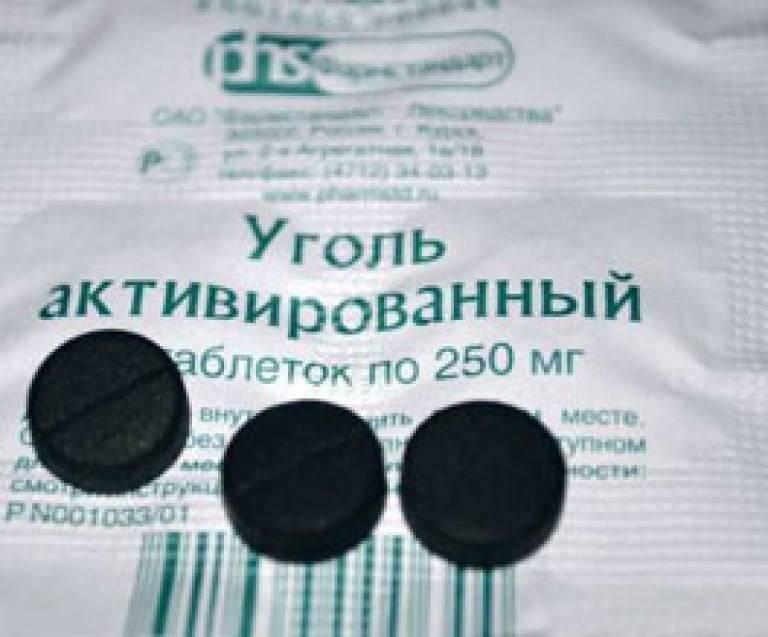 Активированный уголь при употреблении алкоголя: пьём и не пьянеем