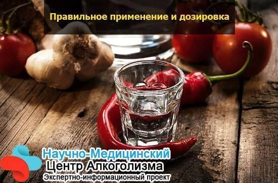Помогает ли водка с перцем при простуде? отзывы, а также рецепты и пропорции