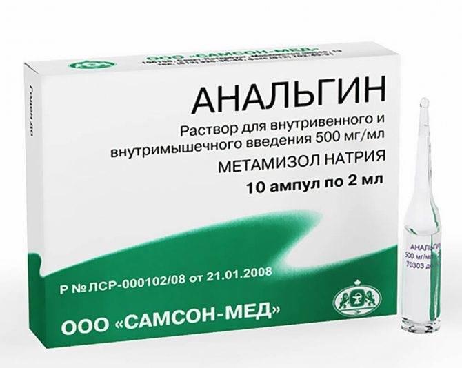 Как применять цитрамон с похмелья: полная инструкция и дозировка лекарства | medeponim.ru