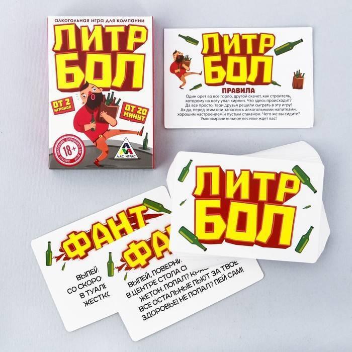 Алкогольные игры: семерочка, рулетка, батхед, цветы на банкете, бурый медведь пришел, кубок короля, правила настольных и карточных для компании друзей на вечеринке | mosspravki.ru