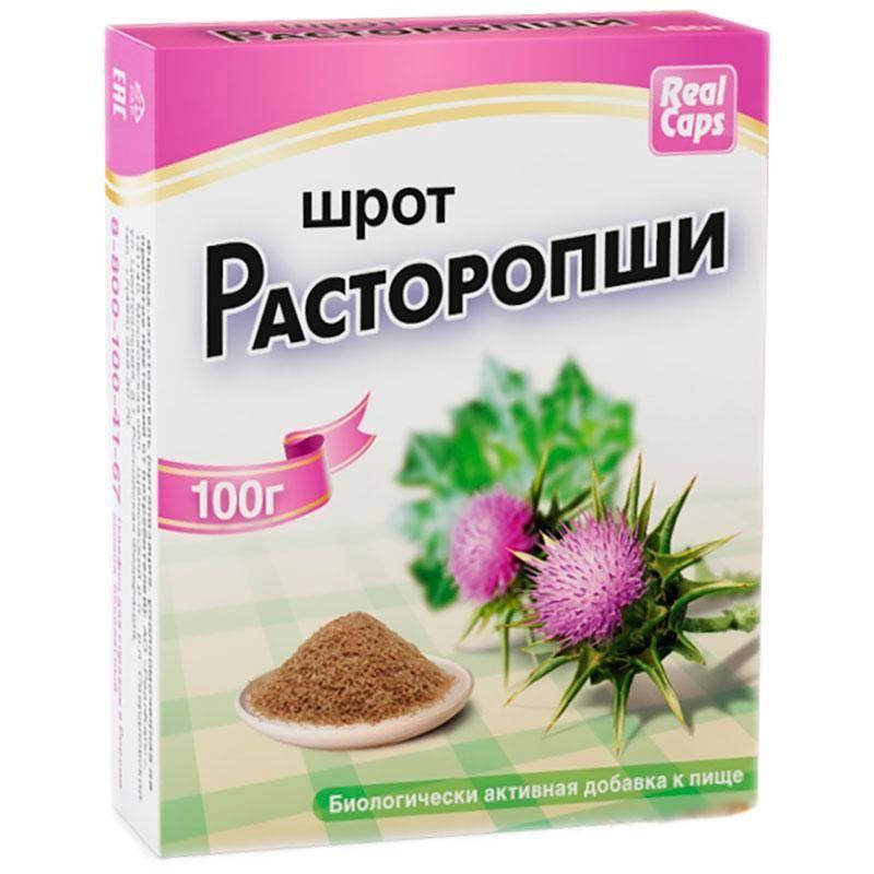 Расторопша для печени в таблетках: инструкция по применению, отзывы