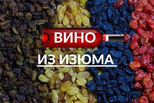 Закваска из малины для домашнего вина - пошаговый рецепт