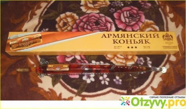 Армянский коньяк: составляем рейтинг лучших марок бренди из армении | mosspravki.ru