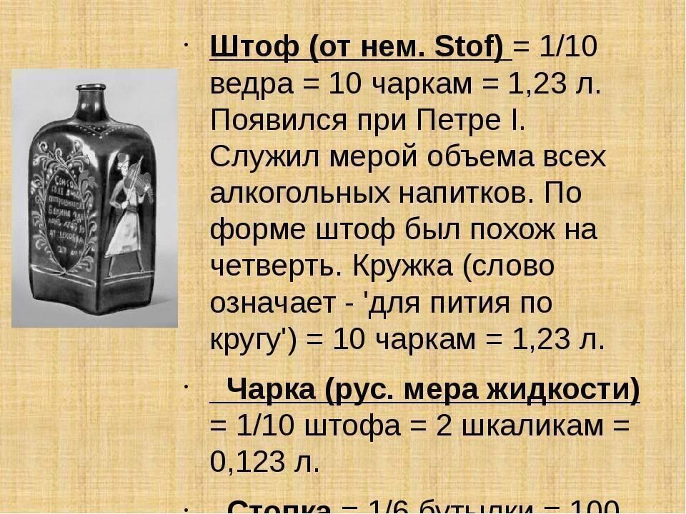 Как выбрать водку в подарок, подарочная водка