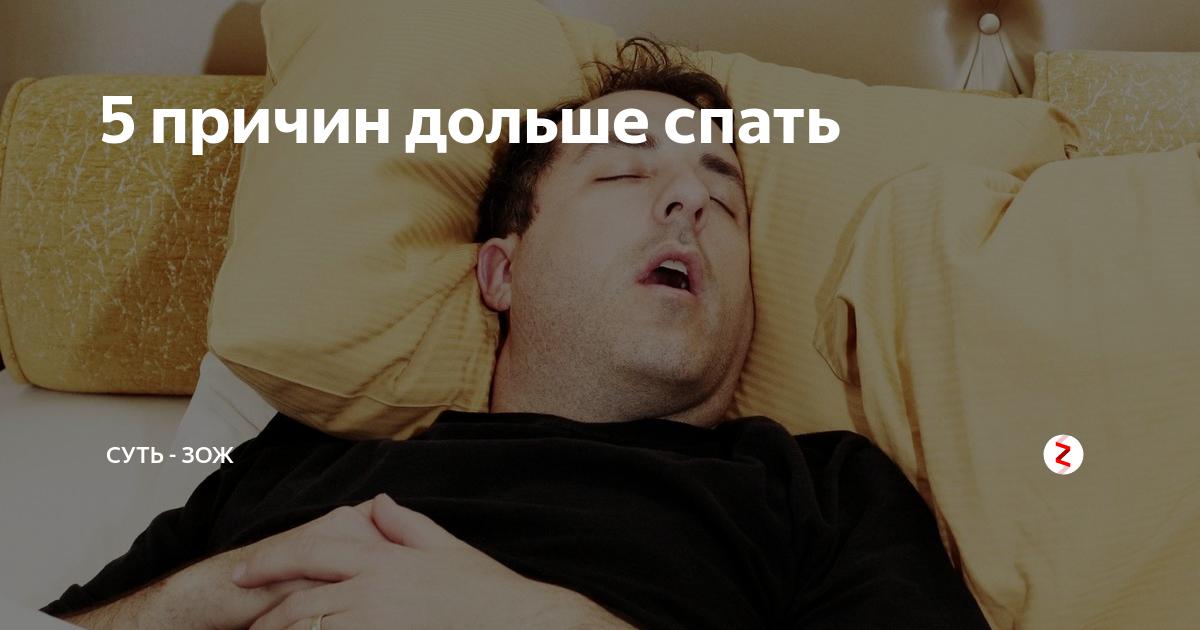 13 верных способов не спать всю ночь, оставаясь бодрым