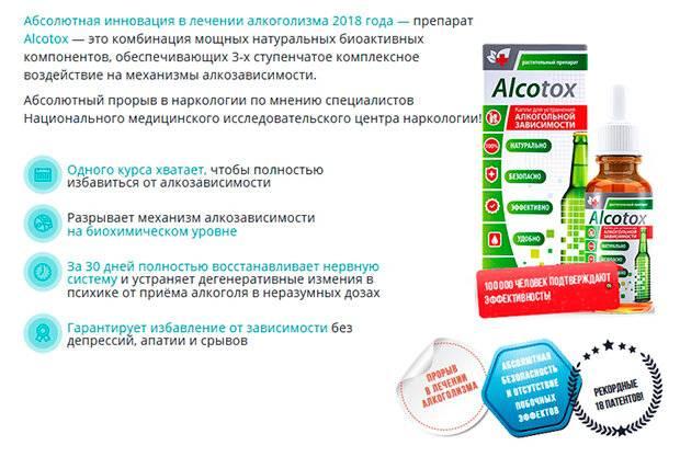 Как вызвать отвращение к алкоголю - народные средства и лекарства, как принимать и противопоказания