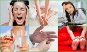 Почему немеют руки и ноги с похмелья? немеют руки после алкоголя