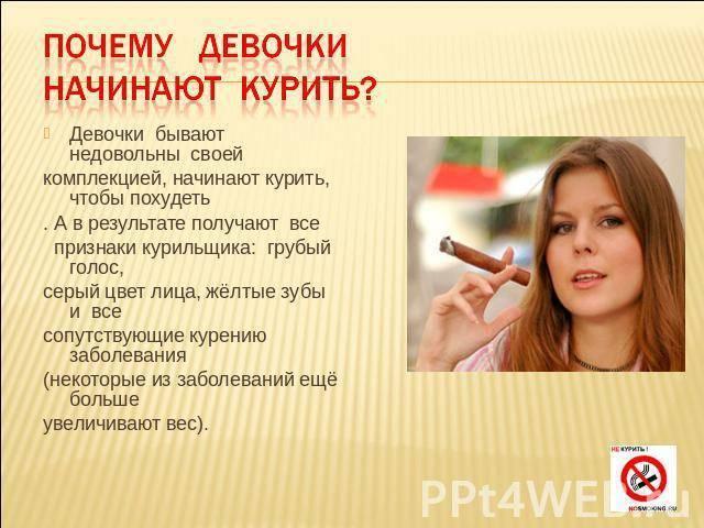 Восстанавливаем связки и голос после курения
