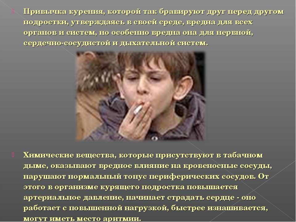 Варикоз и курение что нужно знать курильщикам о своих венах