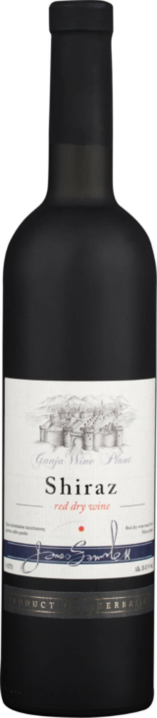 Виноград сира — один из лучших сортов для изготовления красного вина