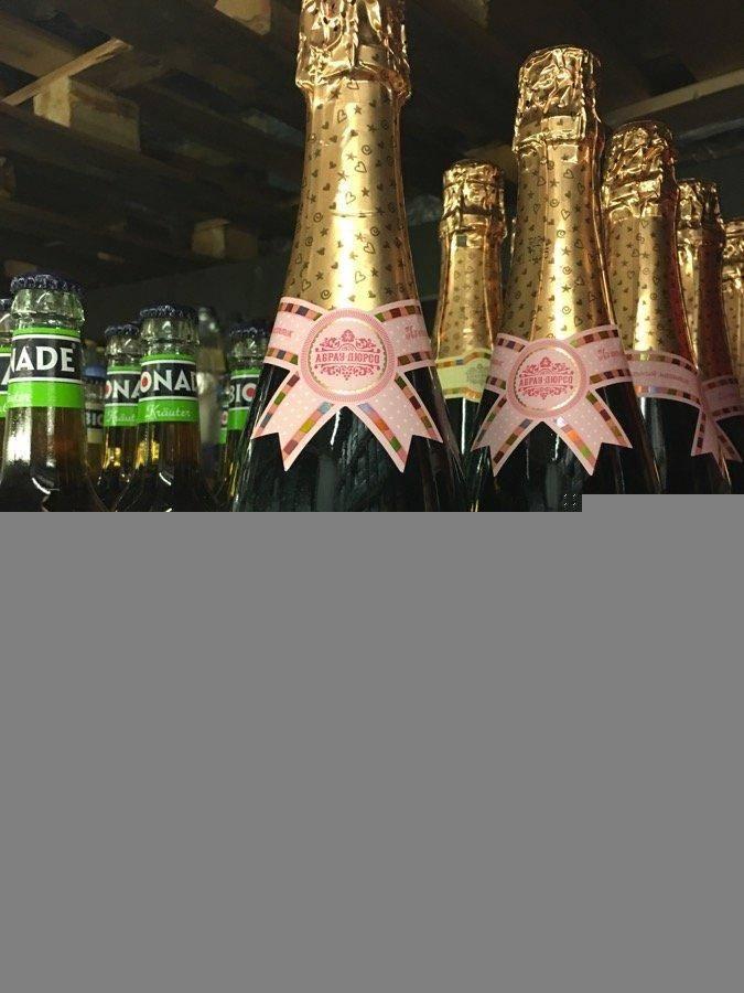Как выбрать хорошее шампанское? - 7 главных советов. - правильно выбрать - все начинается с выбора.