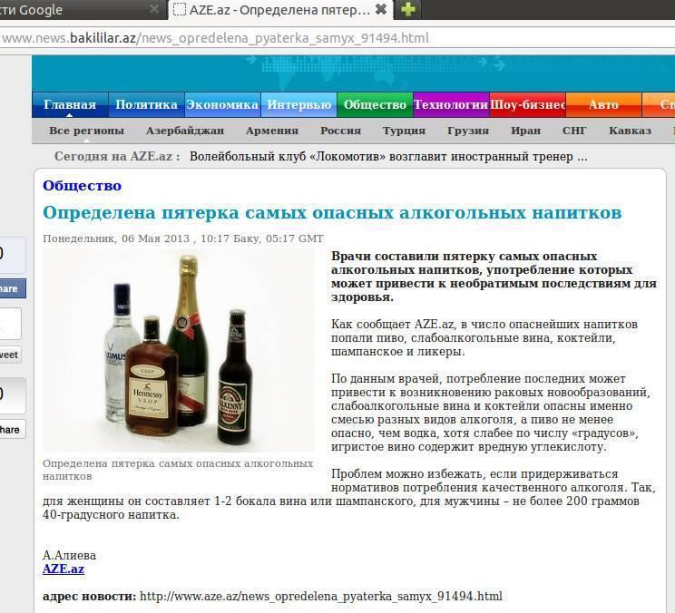 Пиво хуже водки? топ-5 самых опасных алкогольных напитков | правильное питание | здоровье