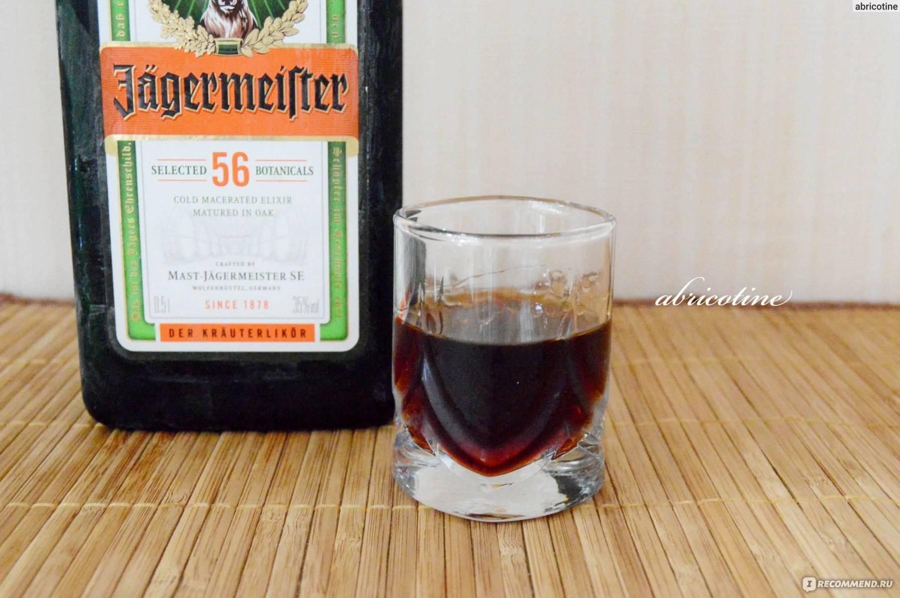 Как и с чем пить ликер егерь мастер?