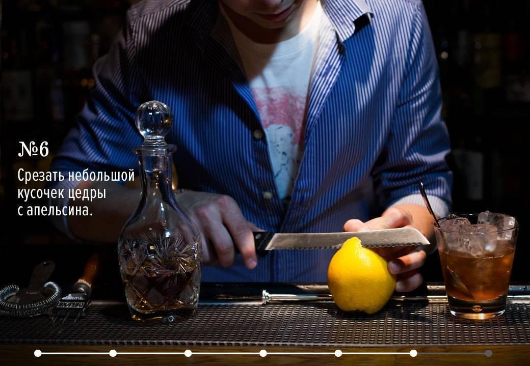 3 способа приготовить коктейль old fashioned