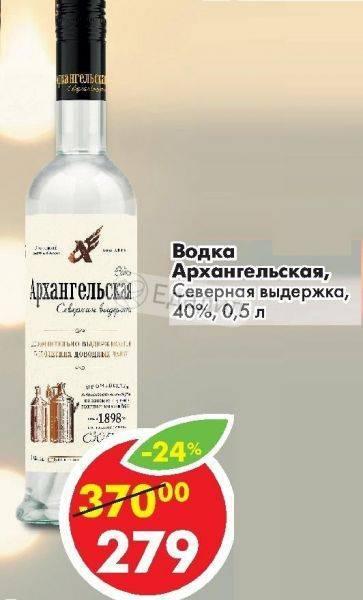 Потребителю на заметку: какая водка лучше по качеству? рейтинг, требования гост, методы оценки