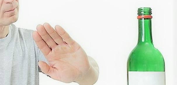 Сколько надо воздерживаться от алкоголя перед кодировкой?