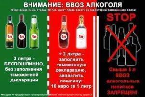 В каком эмирате разрешен алкоголь