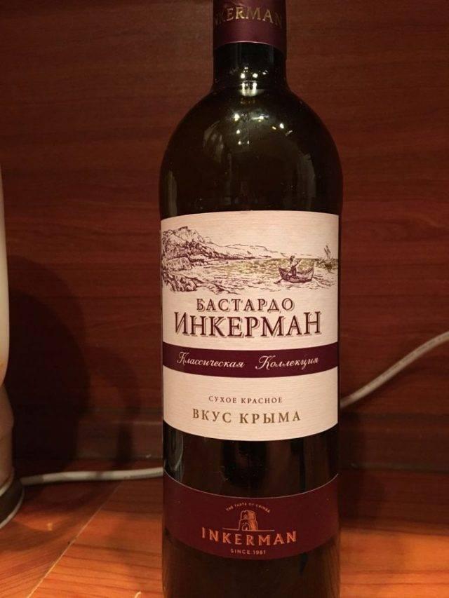 Крымские вина - 145 фото лучших натуральных вин полуострова
