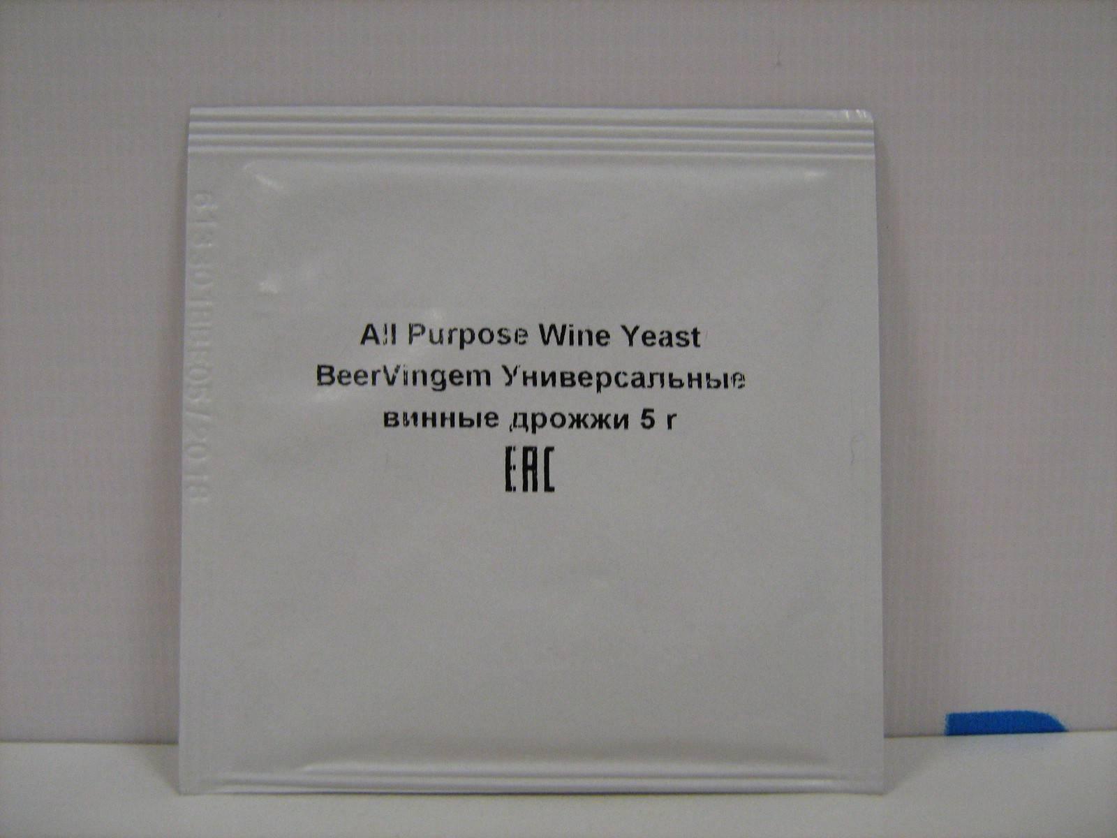 Брага на винных дрожжах: особенности приготовления