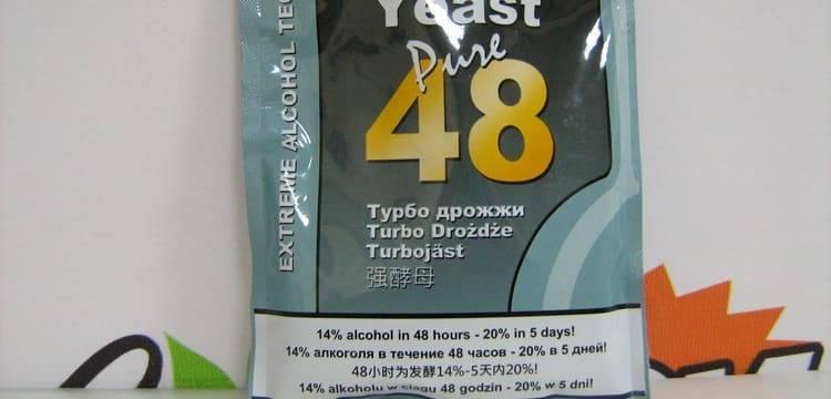Какие дрожжи использовать для браги ⋆ алкомен.ру-домашний алкоголь рецепты закусок и напитков какие дрожжи использовать для браги ⋆ алкомен.ру-домашний алкоголь рецепты закусок и напитков