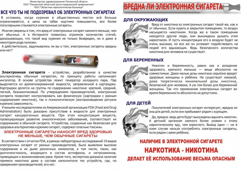 Почему нагревается электронная сигарета и способы это исправить