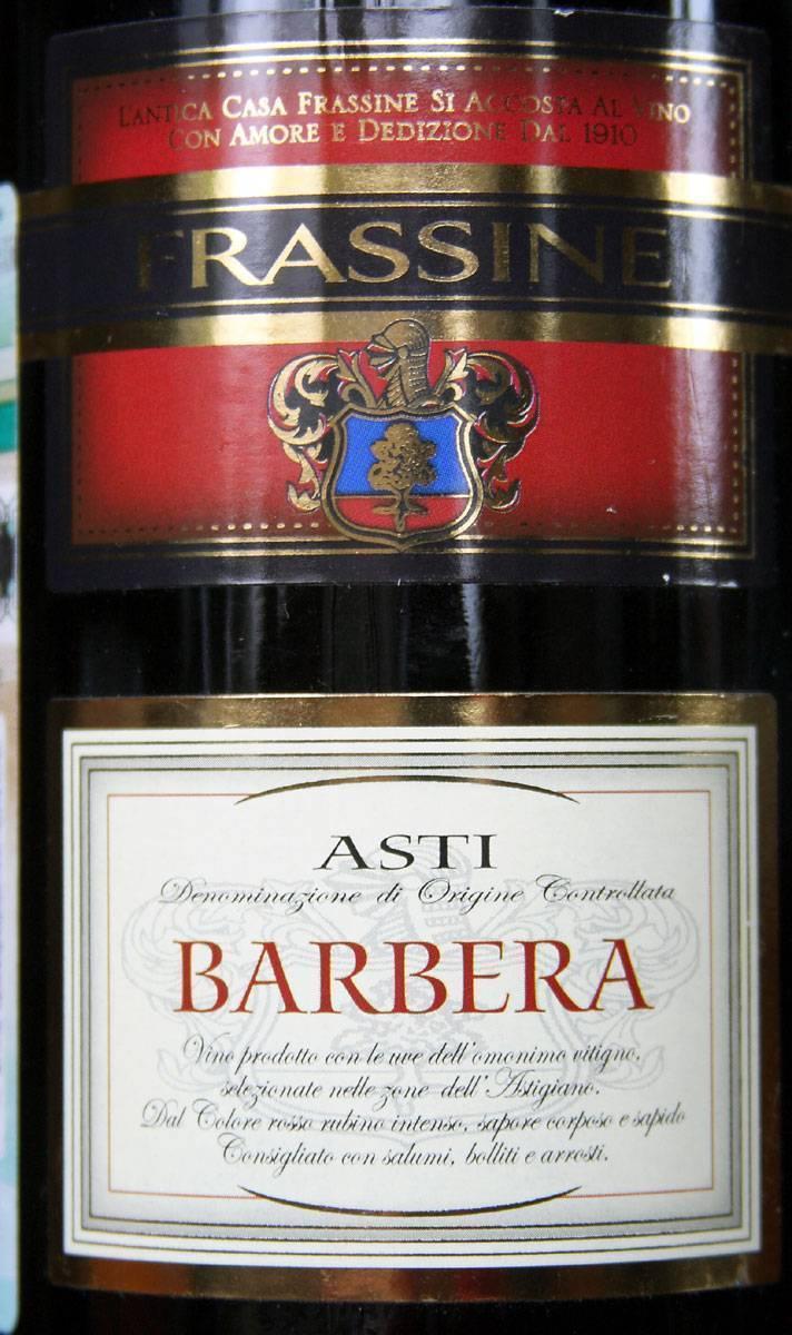 Столовые вина: обзор, классификация, особенности приготовления, стандарты ес и в мире по обозначению вина (85 фото)