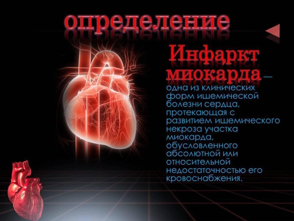 Влияние алкоголя на сердце: польза и вред, как пить безопасно