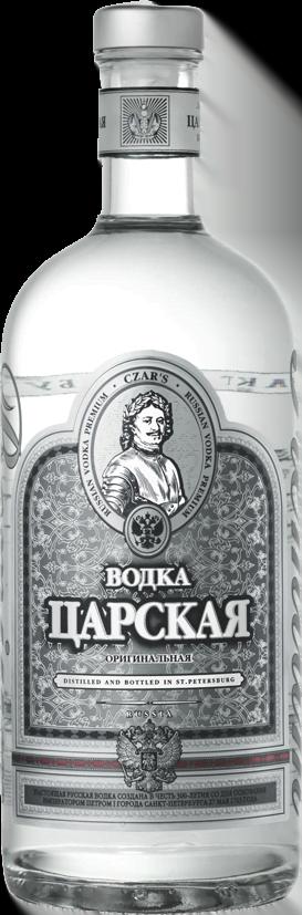 Царская водка википедия