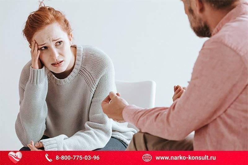 Похмельный синдром симптомы длительность