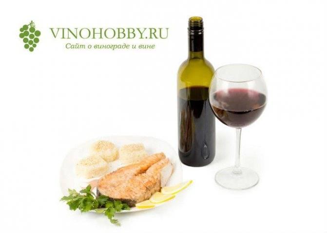 Какое вино подают к рыбе