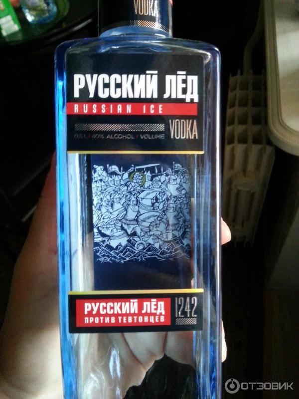 Водка русский лед и ее особенности