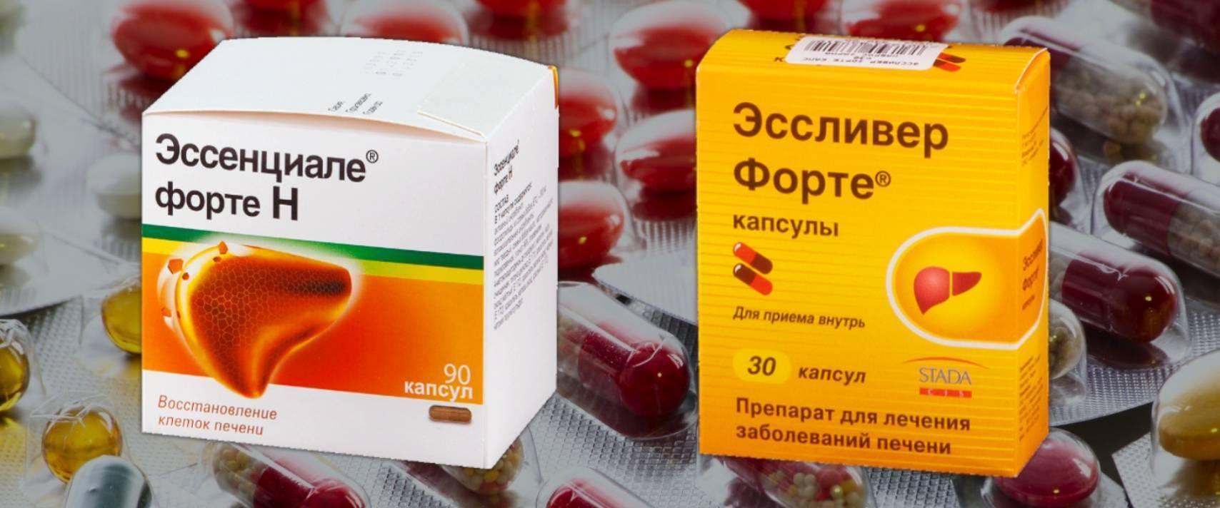Препараты для лечения печени. что лучше принимать — фосфоглив или гептрал?