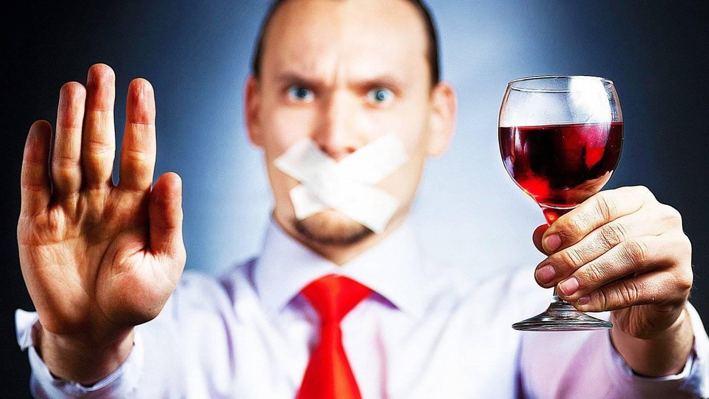 Лучшие эффективные методы лечения алкогольной зависимости