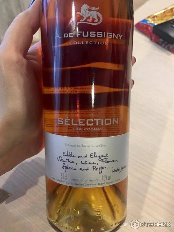 Коньяк a. de fussigny selection (а. де фуссиньи селексьон) и его особенности