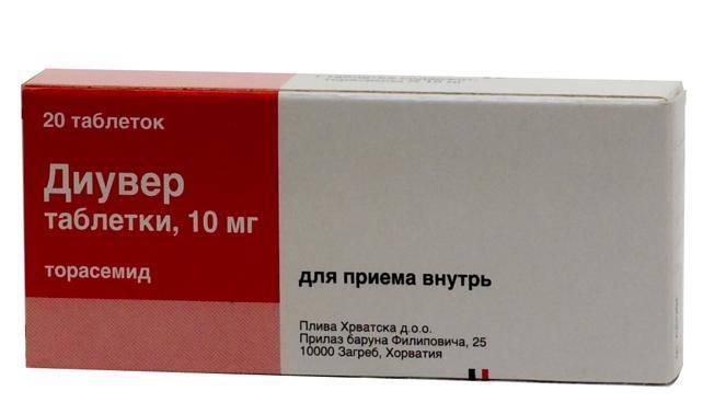 Лечение асцита народными средствами
