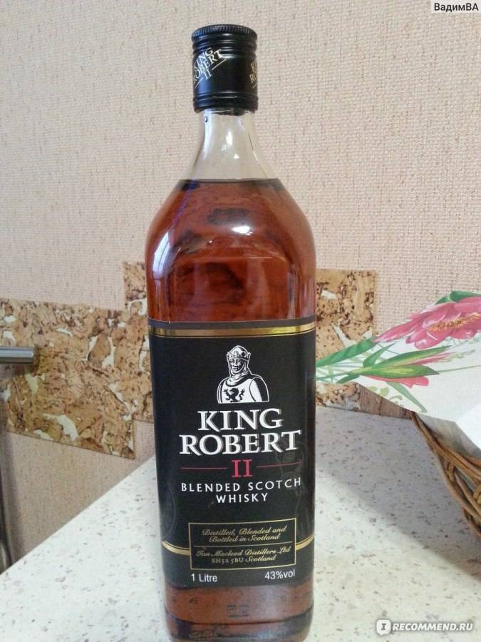 Обзор виски king robert ii (король роберт 2)